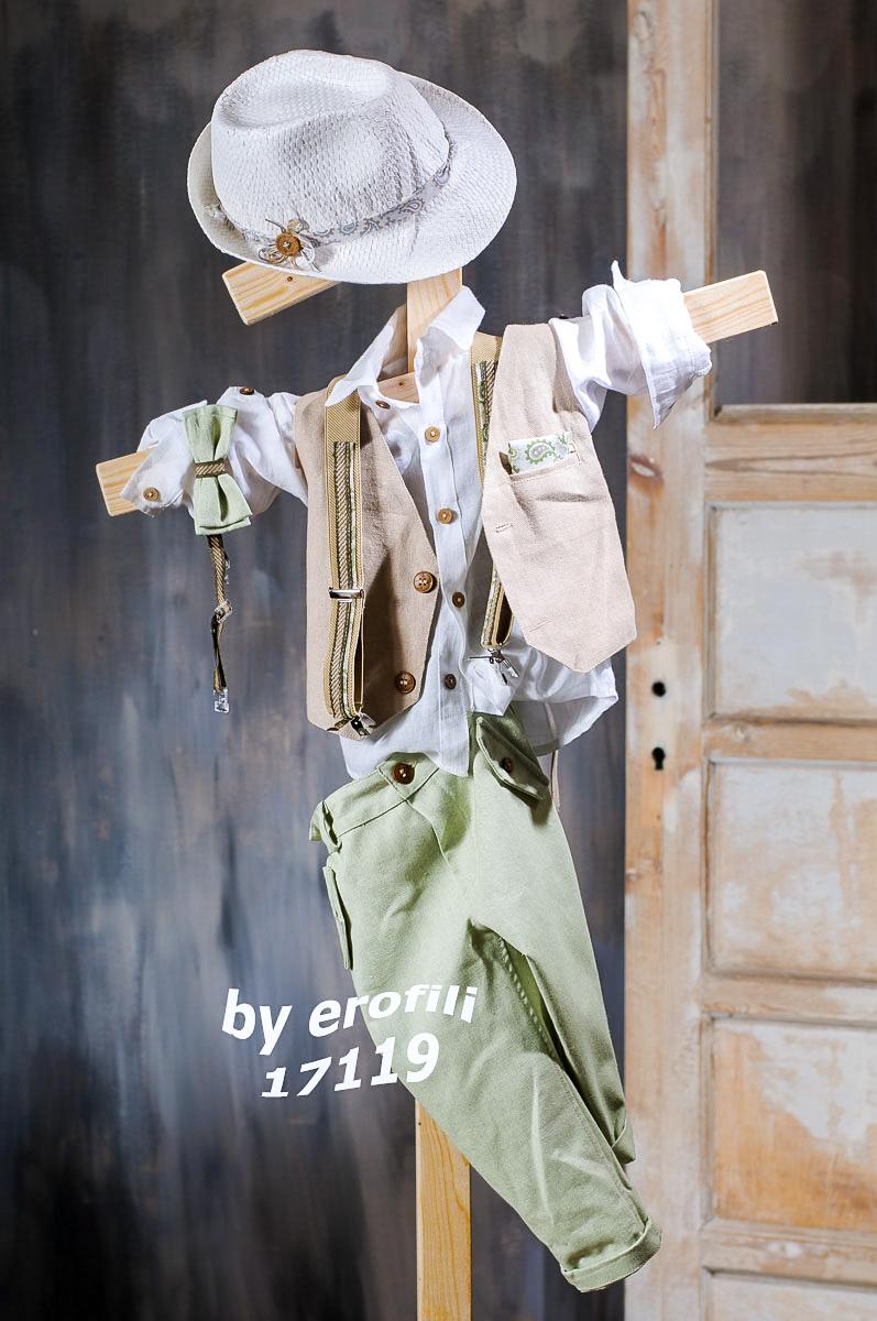 """Χειροποίητο βαφτιστικό σετ για αγόρι 17119 από την σειρά """"boys collection spring summer 2017"""" του οίκου Ερωφίλη. Σετ αποτελούμενο από λινό πράσινο παντελόνι διακοσμημένο με τιράντες, λευκό λινό πουκάμισο και μπεζ γιλέκο με διακοσμητικό μαντιλάκι στο πέτο. Το σετ περιλαμβάνει καβουράκι και παπιγιόν."""