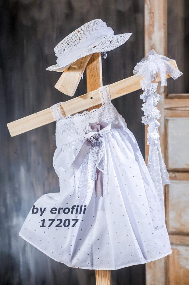 Λευκό βαπτιστικό φόρεμα με πουά 17207 by erofili
