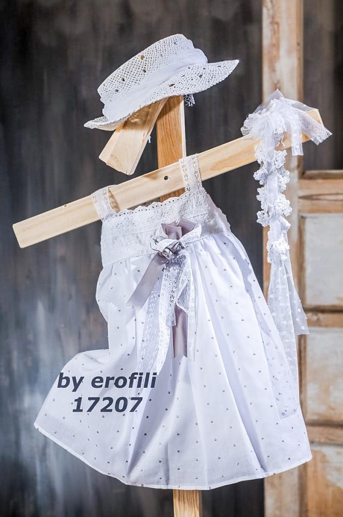 ba40f26950a8 Λευκό βαπτιστικό φόρεμα με πουά 17207 by erofili. - Νυφικά και ...