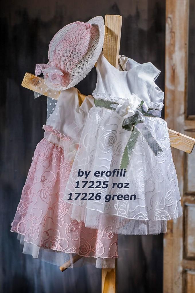 """Χειροποίητα βαφτιστικά φορέματα 17225-17226 από την σειρά """"girls collection spring summer 2017"""" του οίκου Ερωφίλη. Βαπτιστικό φόρεμα σε κλασική γραμμή με φούστα από ιδιαίτερη δαντέλα και απλό μπούστο σε λευκό χρώμα, διακοσμημένο με ζώνη. Συνδυάζεται με ψάθινο καπέλο."""