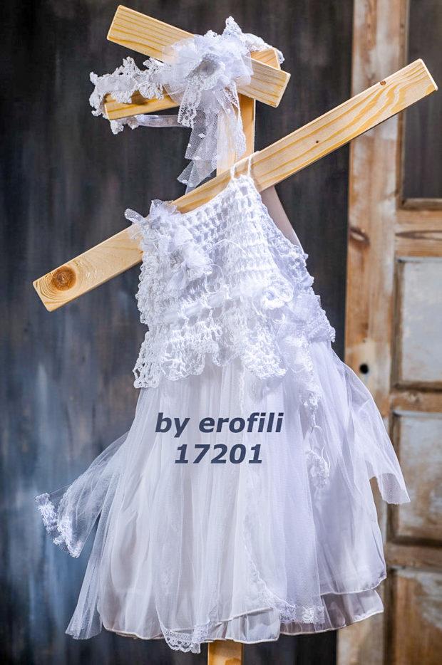 Λευκό βαφτιστικό φόρεμα 17201 by erofili για κορίτσι