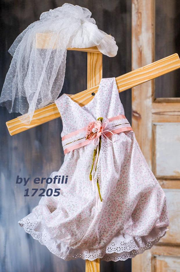 Βαφτιστικό ροζ φόρεμα μπαλούν floral 17205 by erofili