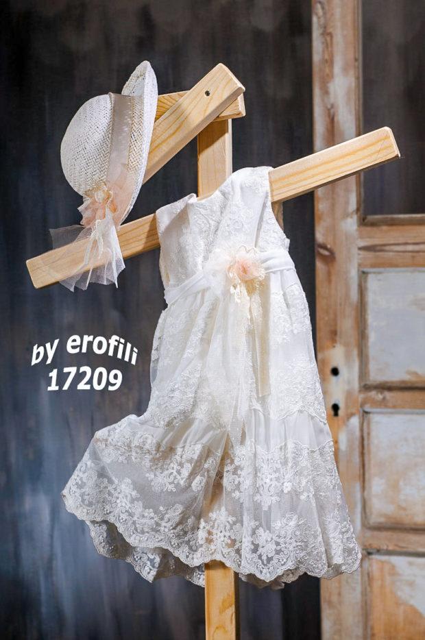 Βαφτιστικό φόρεμα από τούλι και γαλλική δαντέλα 17209 by erofili