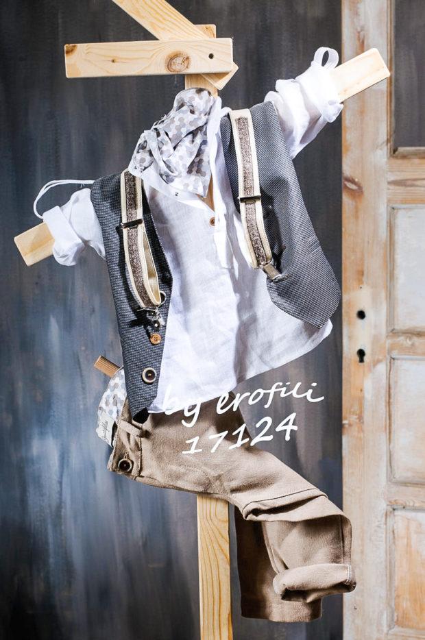 Βαφτιστικό κοστούμι με μπεζ παντελόνι λευκή πουκαμίσα και γκρι γιλέκο 17124