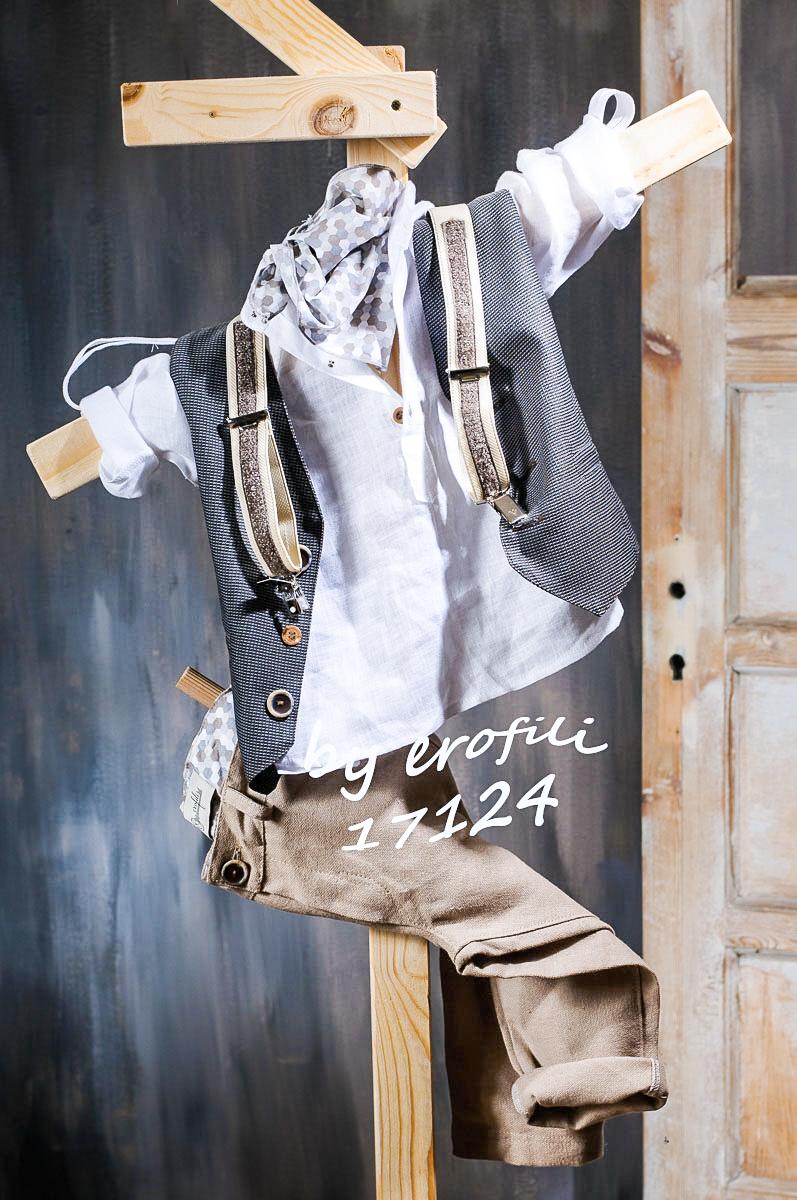 """Χειροποίητο βαφτιστικό σετ για αγόρι 17124 από την σειρά """"boys collection spring summer 2017"""" του οίκου Ερωφίλη. Βαπτιστικό κουστούμι για αγόρι αποτελούμενο από μπεζ παντελόνι λευκή λινή πουκάμισα και γκρι γιλέκο διακοσμημένο με τιράντες και φουλάρι."""