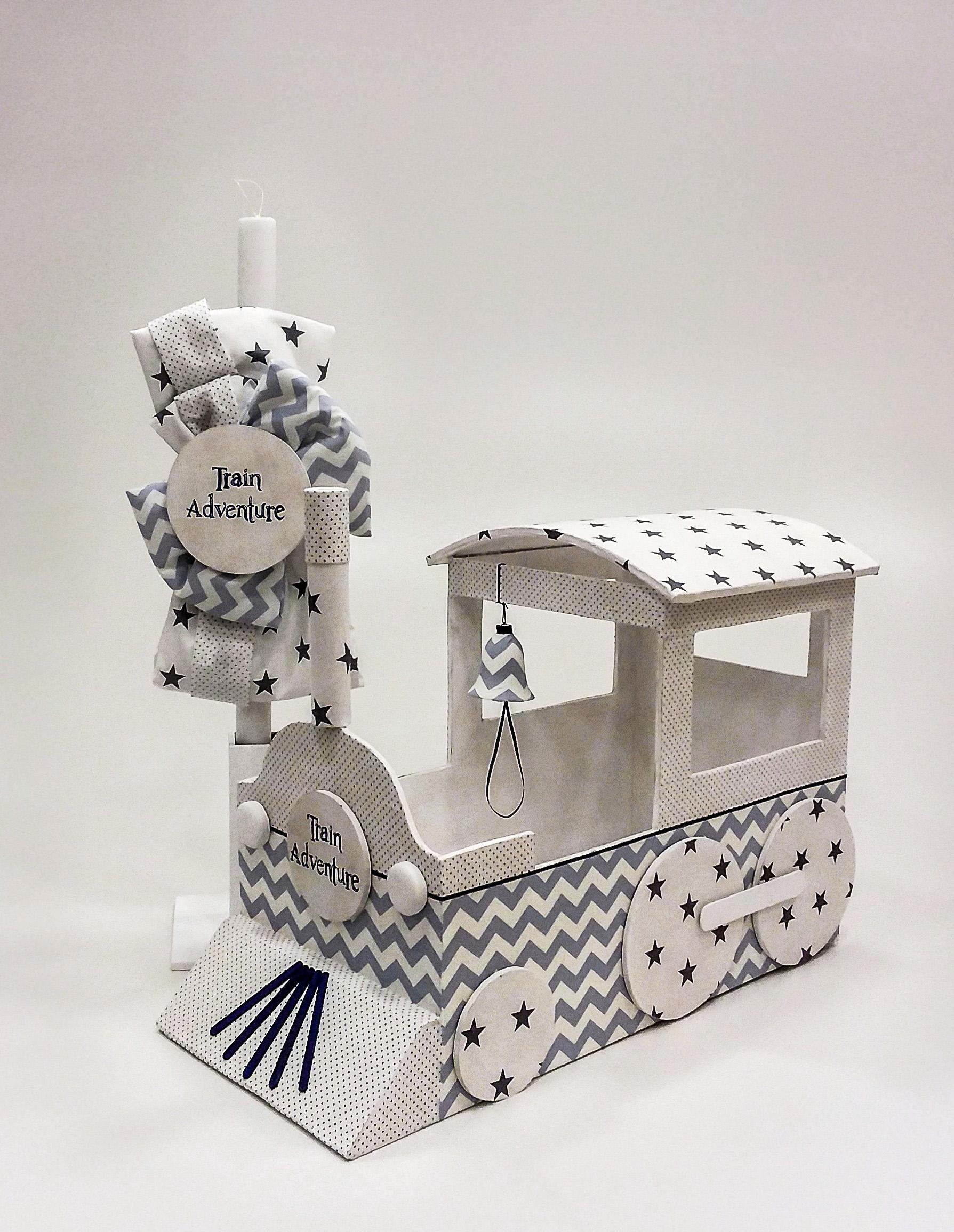 """Χειροποίητο βαπτιστικό κουτί """"παιδικό τραίνο"""" by Elena Manakou  Χειροποίητο ξύλινο κουτί βάπτισης με θέμα Baby train ζωγραφισμένο στο χέρι και διακοσμημένο με αστεράκια και ρίγες σε παλ γαλάζιο γκρι και μπλε σκούρο χρώμα συνδυάζεται με τη λαμπάδα, το λαδοσετ (μπουκαλάκι, σαπουνάκι και 3 μικρά κεράκια) όλα στο ίδιο ύφος με το κουτί."""