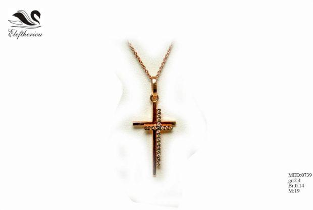 Βαπτιστικός σταυρός 10 για κορίτσι 2,4 γραμμαρίων σε ροζ χρυσό με λευκά μπριγιάν