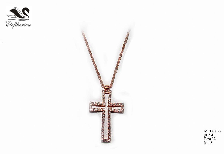 Βαπτιστικός σταυρός για κορίτσι 5,4 γραμμαρίων σε ροζ χρυσό με λευκά μπριγιάν 32 εκατοστών του καρατίου, ένας σταυρός κομψός που τραβάει αμέσως την προσοχή.