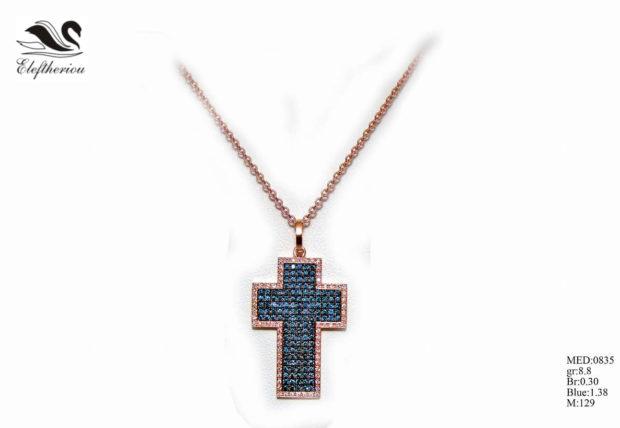 Βαπτιστικός σταυρός 3.0 για κορίτσι σε ροζ χρυσό με λευκά μπριγιάν και μπλε μπριγιάν