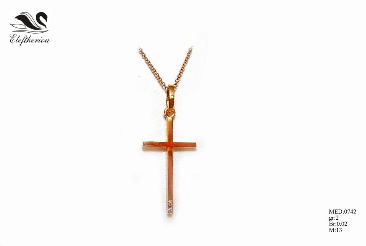 Βαπτιστικός σταυρός 09 για κορίτσι ή αγόρι 2 γραμμαρίων σε ροζ, κίτρινο ή λευκό χρυσό με 2 λευκά μπριγιάν 2 εκατοστών του καρατίου