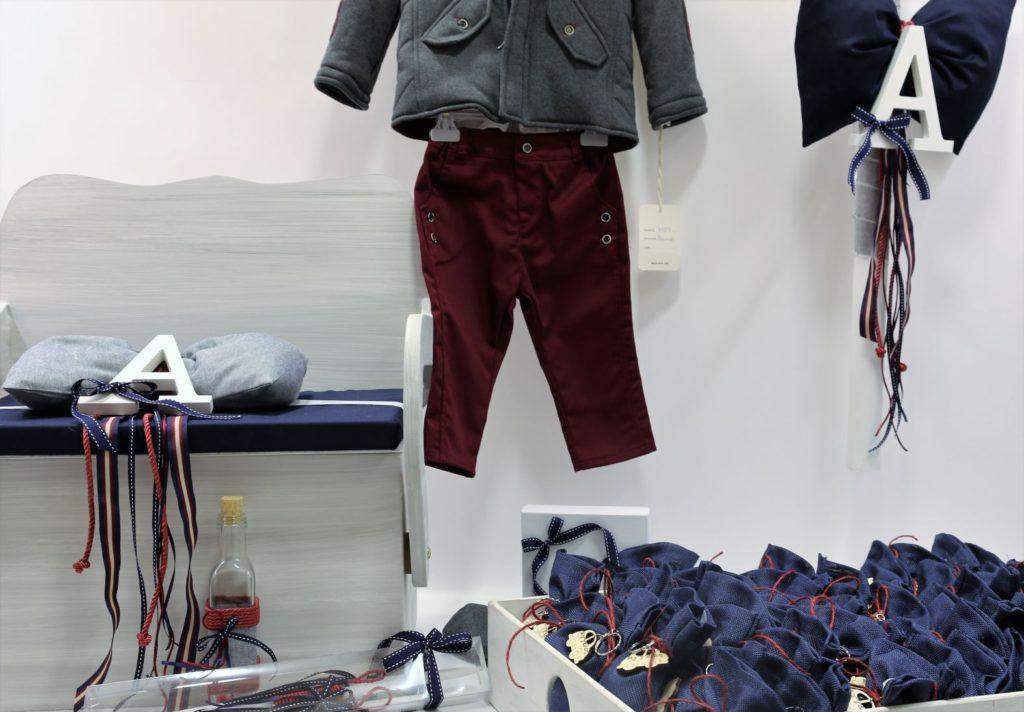 Βαπτιστκά ρούχα για αγόρι