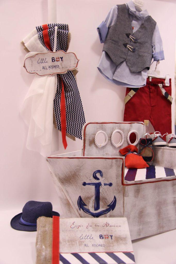 Σετ βάπτισης, Βαπτιστικό κουτί βάρκα για αγόρι