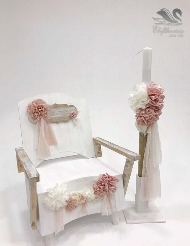 Κουτί βάπτισηςπολυθρόνα για κορίτσι NEKVKMN_024