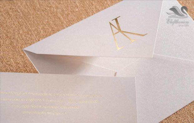 Προσκλητήρια γάμου με χρυσά μονογράμματα σε υπέροχα μοναδικά σχέδια διαχρονικής ποιότητας_NEPRGA_007