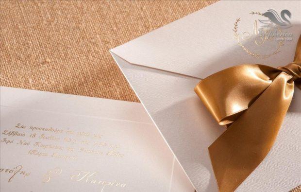 Γαμήλια προσκλητήρια με φιόγκο Προσκλητήρια γάμου σε υπέροχα μοναδικά σχέδια διαχρονικής ποιότητας_NEPRGA_009
