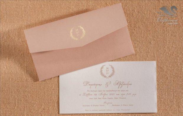 Γαμήλια προσκλητήρια σε σομόν αποχρώσεις Προσκλητήρια γάμου σε υπέροχα μοναδικά σχέδια διαχρονικής ποιότητας_NEPRGA_010