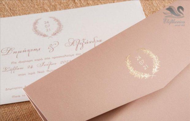 Γαμήλια προσκλητήρια σε αποχρώσεις του ροζ Προσκλητήρια γάμου σε υπέροχα μοναδικά σχέδια διαχρονικής ποιότητας_NEPRGA_011
