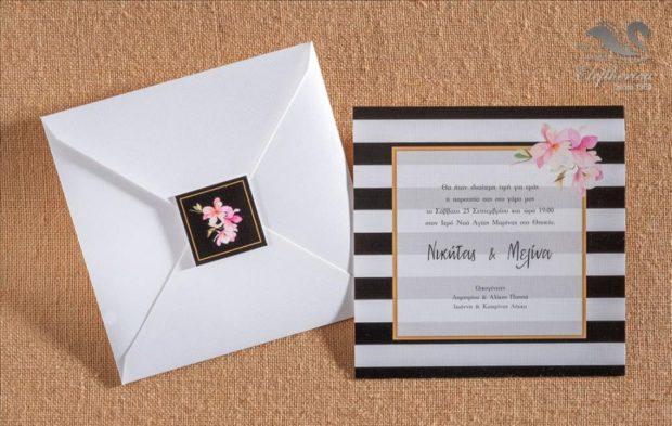 Γαμήλια προσκλητήρια με ριγέ μοτίβο Προσκλητήρια γάμου σε υπέροχα μοναδικά σχέδια διαχρονικής ποιότητας_NEPRGA_014