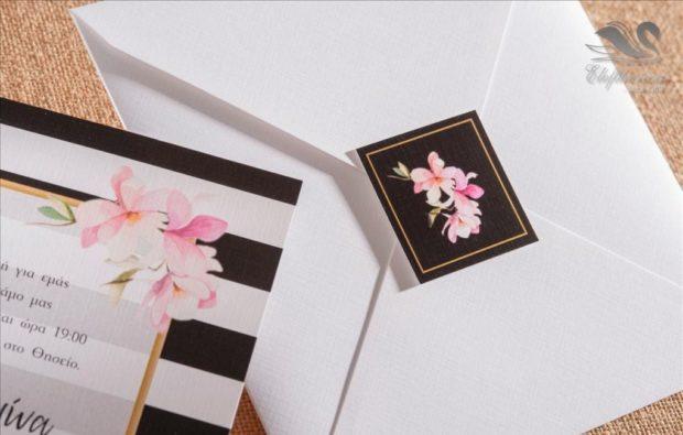 Γαμήλιο προσκλητήριο σε ριγέ μοτίβο Προσκλητήρια γάμου σε υπέροχα μοναδικά σχέδια διαχρονικής ποιότητας_NEPRGA_015