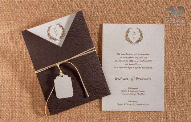 Γαμήλια προσκλητήρια με δέσιμο Προσκλητήρια γάμου σε υπέροχα μοναδικά σχέδια διαχρονικής ποιότητας_NEPRGA_016
