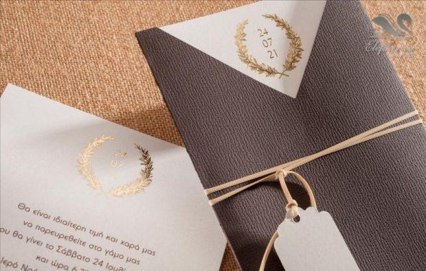 Γαμήλιο προσκλητήριο με δέσιμο Προσκλητήρια γάμου σε υπέροχα μοναδικά σχέδια διαχρονικής ποιότητας_NEPRGA_017