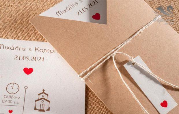 Παιχνιδιάρικο προσκλητήριο γάμου σε υπέροχα μοναδικά σχέδια διαχρονικής ποιότητας_NEPRGA_019