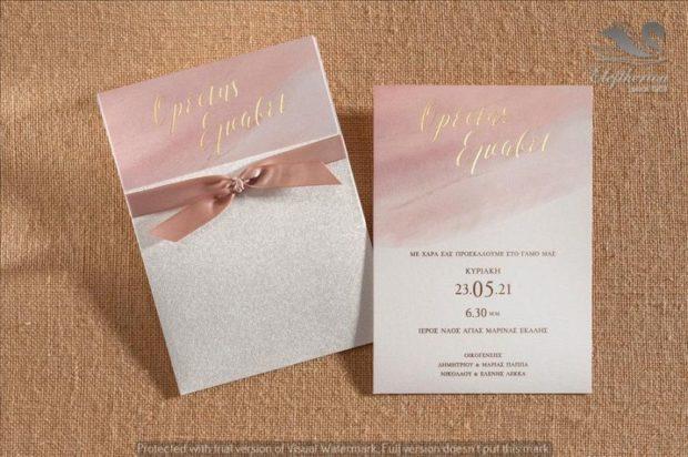 Γαμήλια προσκλητηρια με φίογκο Προσκλητήρια γάμου σε υπέροχα μοναδικά σχέδια διαχρονικής ποιότητας_NEPRGA_020