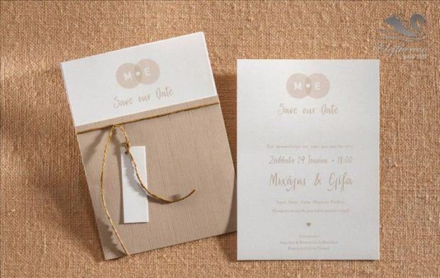 Προσκλητήρια σε μπεζ αποχρώσεις Προσκλητήρια γάμου σε υπέροχα μοναδικά σχέδια διαχρονικής ποιότητας_NEPRGA_022