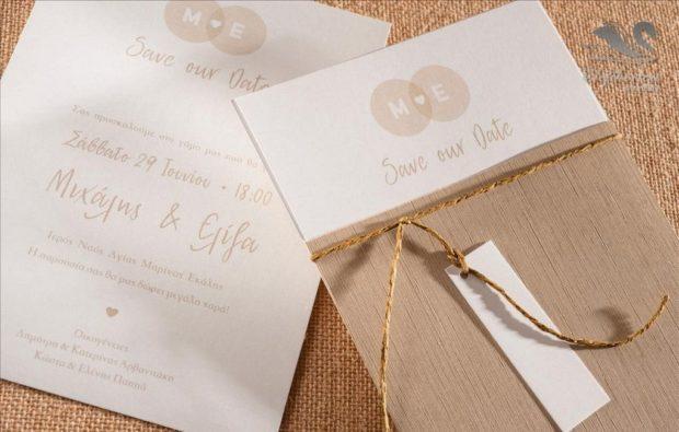 Προσκλητήριο σε μπεζ αποσρώσεις Προσκλητήρια γάμου σε υπέροχα μοναδικά σχέδια διαχρονικής ποιότητας_NEPRGA_023