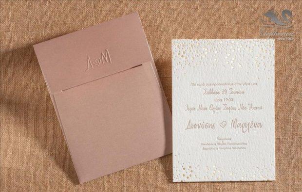 Γαμήλια προσκλητήρια σε ροζ φάκελο Προσκλητήρια γάμου σε υπέροχα μοναδικά σχέδια διαχρονικής ποιότητας_NEPRGA_024