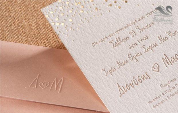 Γαμήλιο προσκλητήριο σε ροζ φάκελο Προσκλητήρια γάμου σε υπέροχα μοναδικά σχέδια διαχρονικής ποιότητας_NEPRGA_025