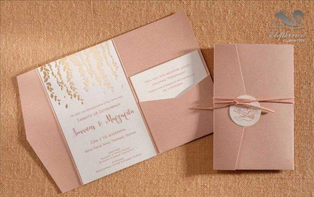 Γαμήλια προσκλητήρια σε ροζ φάκελους Προσκλητήρια γάμου σε υπέροχα μοναδικά σχέδια διαχρονικής ποιότητας_NEPRGA_026