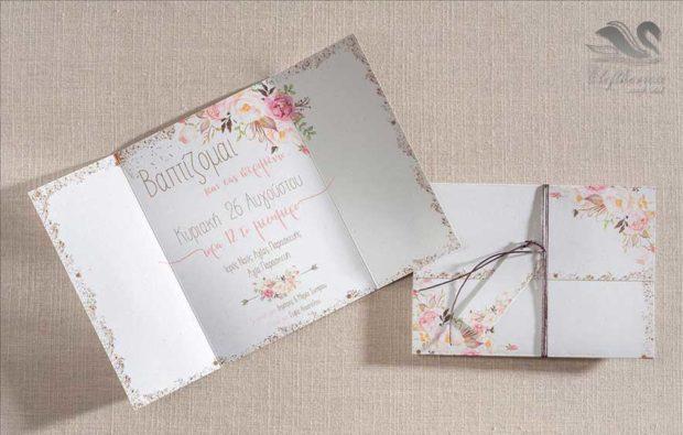 Προσκλητήρια με μοτίβο λουλουδιών Προσκλητήρια βάπτισης σε υπέροχα μοναδικά σχέδια διαχρονικής ποιότητας_NEPRVA_008