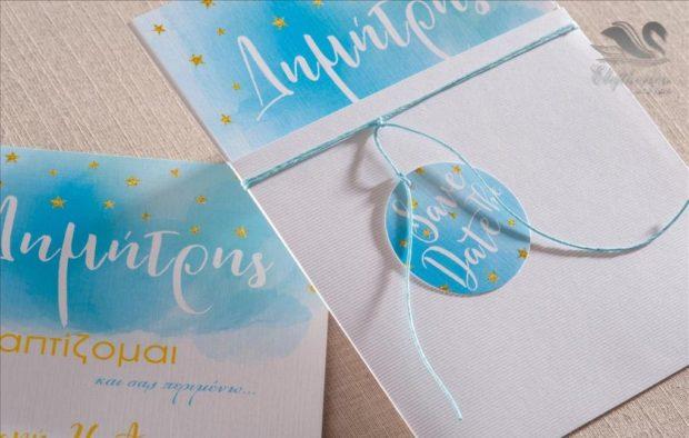 Προσκλητήρια σε γαλάζιες αποχρώσεις Προσκλητήρια βάπτισης σε υπέροχα μοναδικά σχέδια διαχρονικής ποιότητας_NEPRVA_015