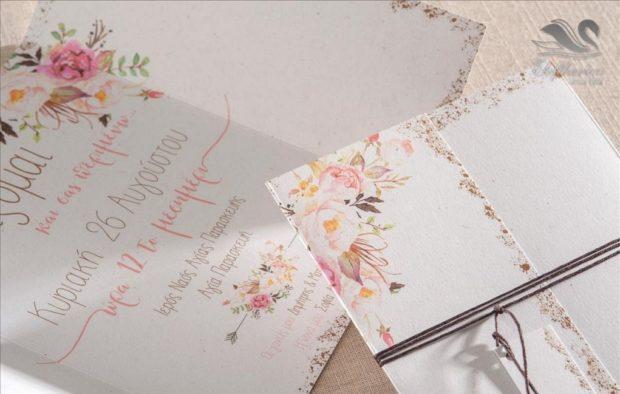 Προσκλητήριο με θέμα λουλουδιών Προσκλητήρια βάπτισης σε υπέροχα μοναδικά σχέδια διαχρονικής ποιότητας_NEPRVA_021