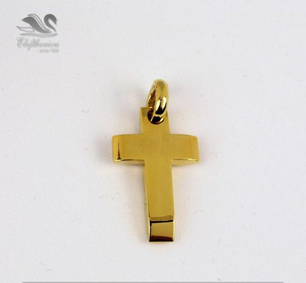 Μοναδικοί σταυροί βάπτισης Βαπτιστικός σταυρός 5.5 γραμμαρίων NESTVR_020