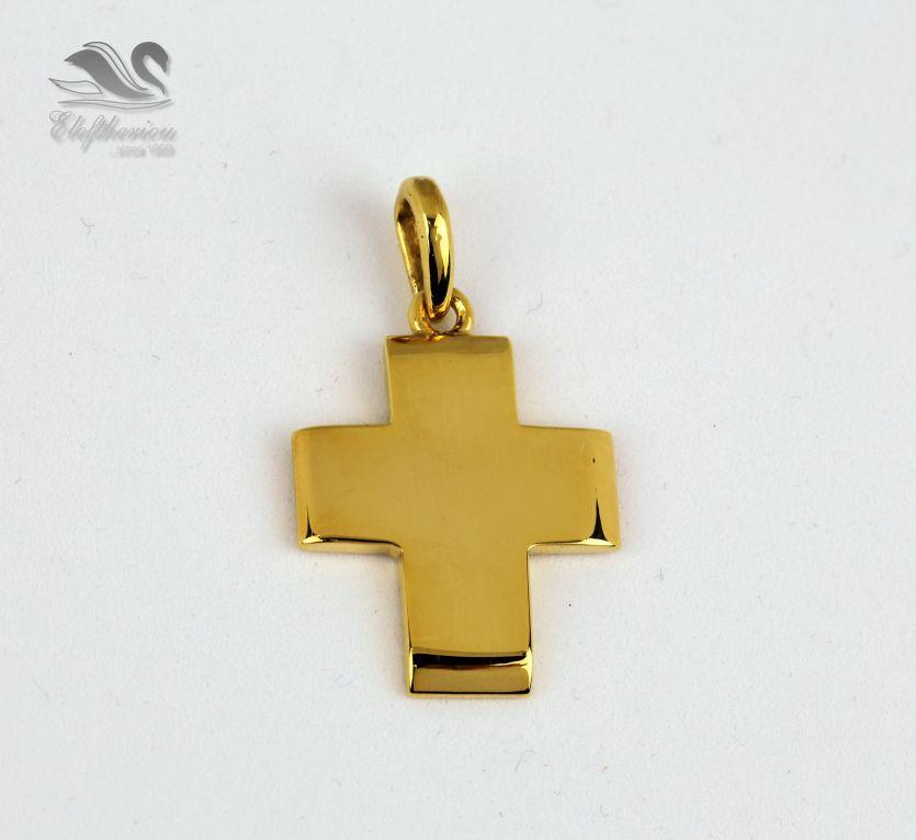 Σταυροί βάπτισης - κόσμημα Βαπτιστικός σταυρός 5.9 γραμμαρίων NESTVR_029