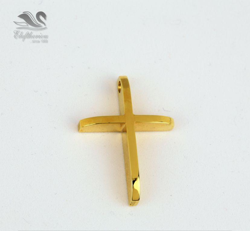 Βαπτιστικοί σταυροί - κόσμημα. Βαπτιστικός σταυρός 5 γραμμαρίων NESTVR_031