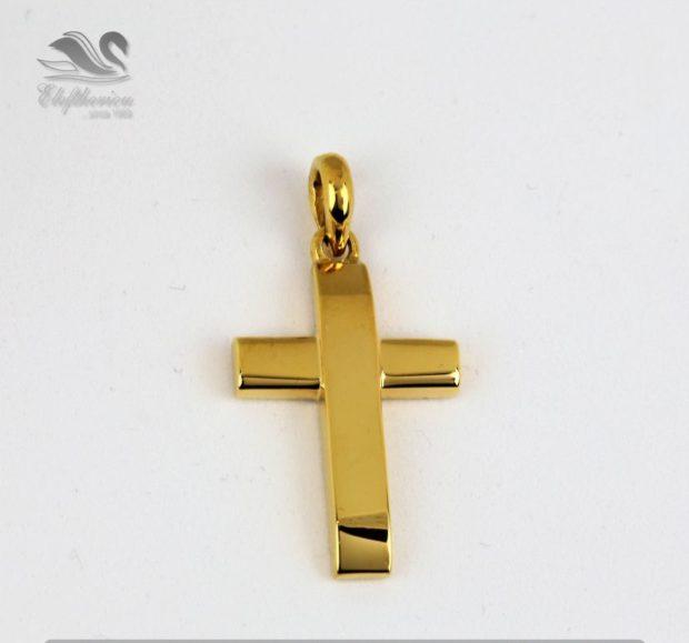 Σταυροί - κόσμημα για βάφτιση. Βαπτιστικός σταυρός 6.1 γραμμαρίων NESTVR_035
