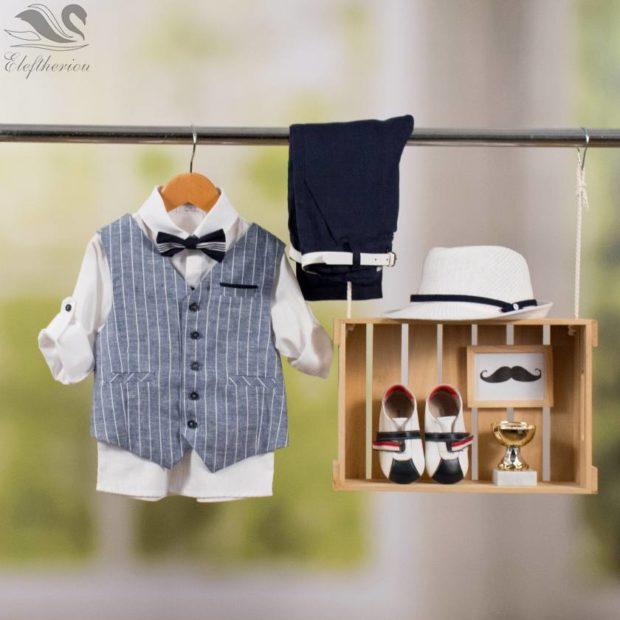 Βαπτιστικό ρούχο σετ για αγόρι_NEVRAMP_052