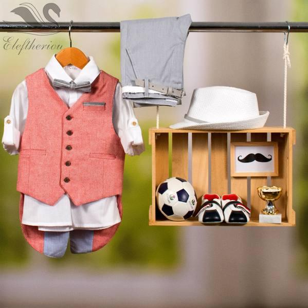 Βαπτιστικό ρούχο σετ για αγόρι_NEVRAMP_055