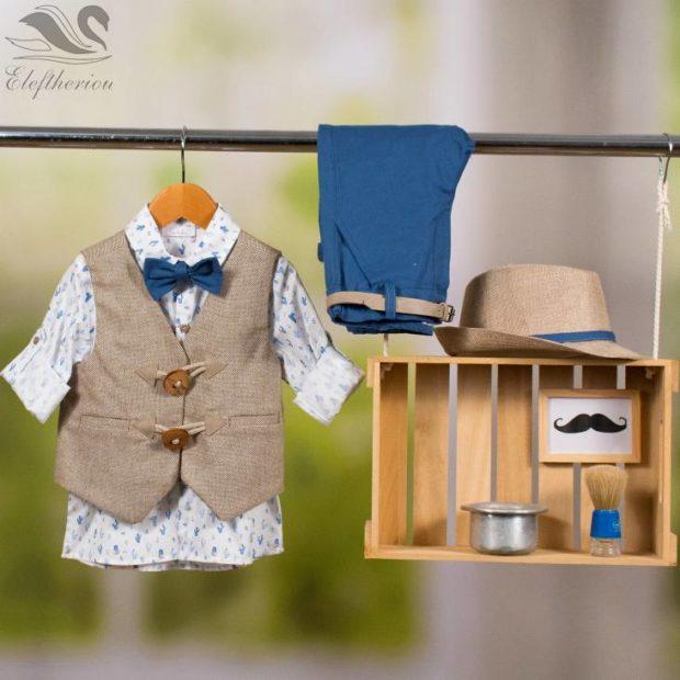 Βαπτιστικό ρούχο σετ για αγόρι_NEVRAMP_056