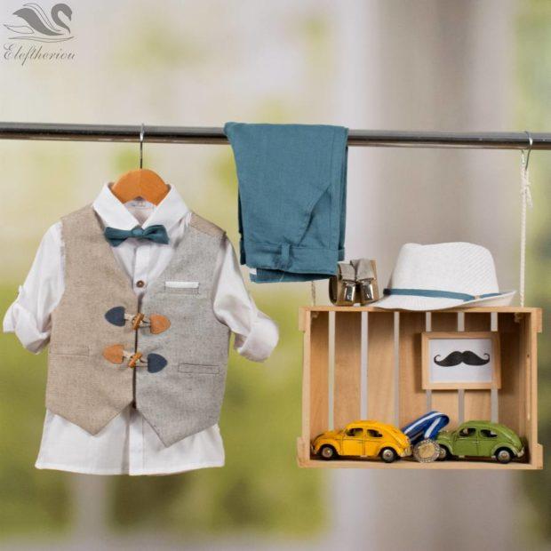 Βαπτιστικό ρούχο σετ για αγόρι_NEVRAMP_057