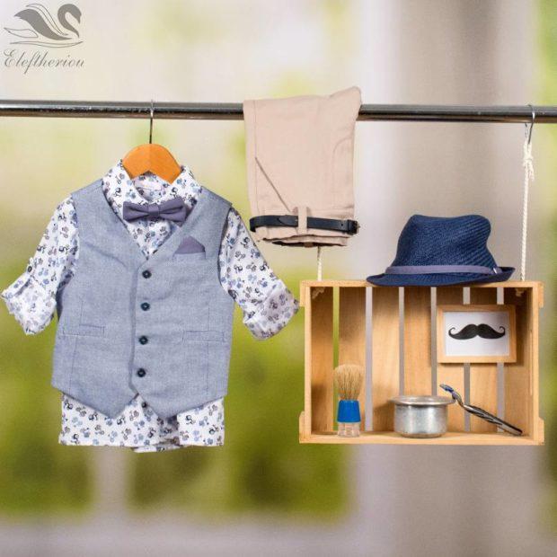 Βαπτιστικό ρούχο σετ για αγόρι_NEVRAMP_059