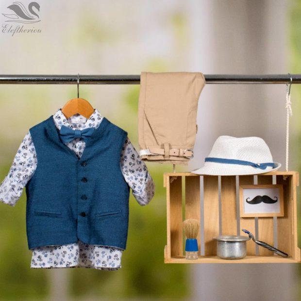 Βαπτιστικό ρούχο σετ για αγόρι_NEVRAMP_062