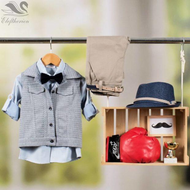 Βαπτιστικό ρούχο σετ για αγόρι_NEVRAMP_064