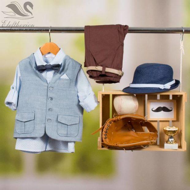 Βαπτιστικό ρούχο σετ για αγόρι_NEVRAMP_065
