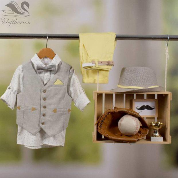 Βαπτιστικό ρούχο σετ για αγόρι_NEVRAMP_069
