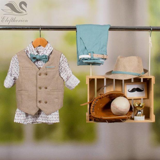 Βαπτιστικό ρούχο σετ για αγόρι_NEVRAMP_070
