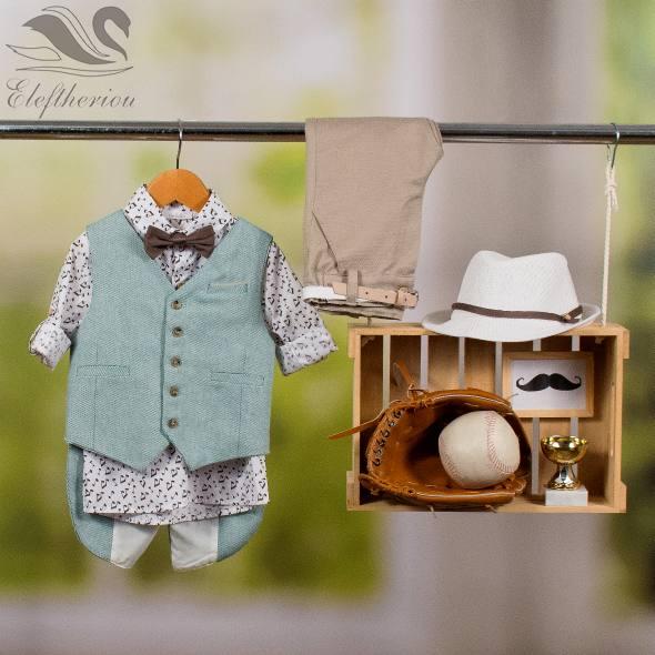 Βαπτιστικό ρούχο σετ για αγόρι_NEVRAMP_074